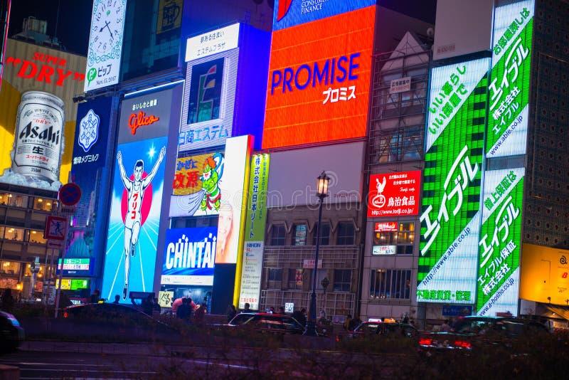Οζάκα, Ιαπωνία - 13 Νοεμβρίου 2017: Διάσημος πίνακας διαφημίσεων ατόμων glico μέσα στοκ φωτογραφίες με δικαίωμα ελεύθερης χρήσης