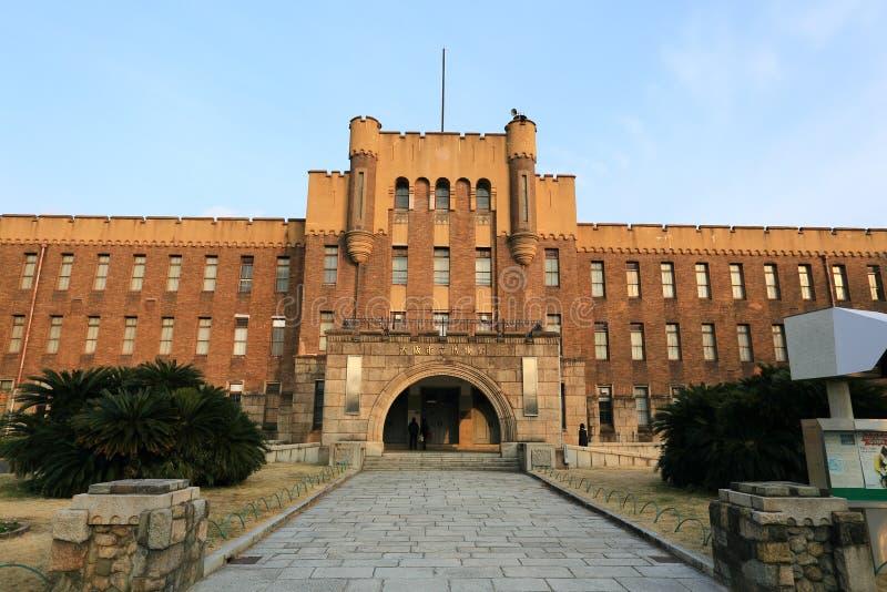 Οζάκα Castle στην Οζάκα, Ιαπωνία στοκ φωτογραφία