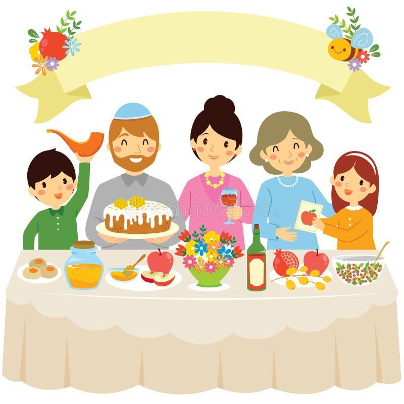 Οικογένεια σε Rosh Hashanah απεικόνιση αποθεμάτων