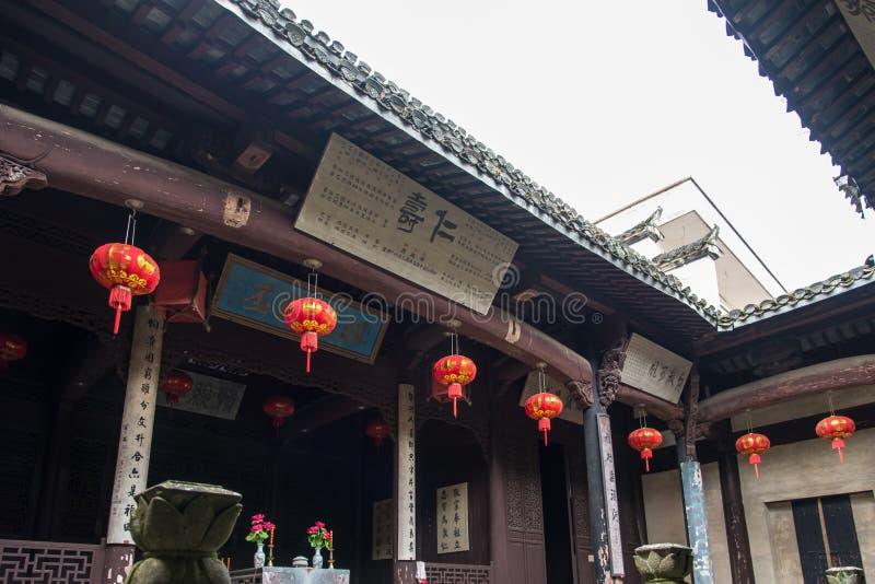 Οικογενειακή προγονική αίθουσα Zhou στοκ φωτογραφίες
