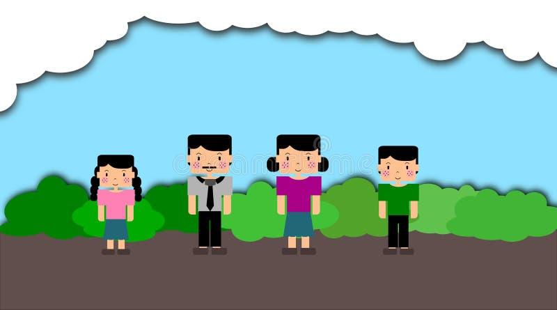 Οικογενειακοί μέλος και κήπος απεικόνιση αποθεμάτων