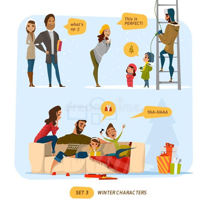 Οικογενειακό σύνολο διανυσματική απεικόνιση