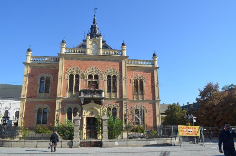 οικοδόμηση παλαιά Novi Sad Σερβία στοκ φωτογραφίες με δικαίωμα ελεύθερης χρήσης