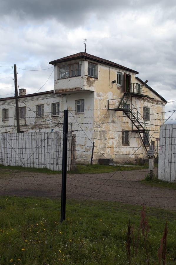 Οικοδόμηση στο μουσείο της ιστορίας της πολιτικής καταστολής perm-36 στοκ φωτογραφία με δικαίωμα ελεύθερης χρήσης