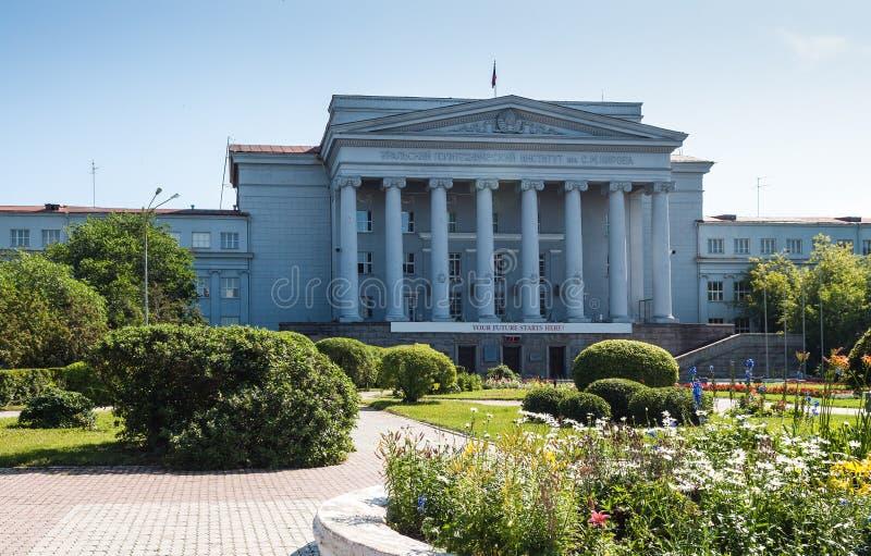 Οικοδόμηση του πανεπιστημίου σε Yekaterinburg στοκ εικόνα με δικαίωμα ελεύθερης χρήσης