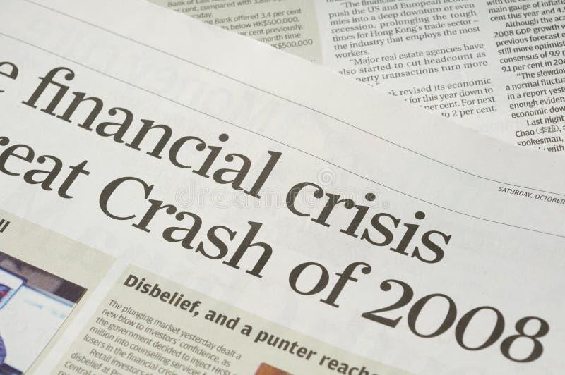 οικονομικοί τίτλοι κρίσ&et στοκ εικόνα με δικαίωμα ελεύθερης χρήσης
