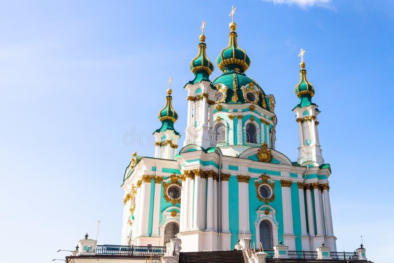 Οικοδόμημα της εκκλησίας του ST Andrew ` s στην πόλη του Κίεβου στοκ εικόνες