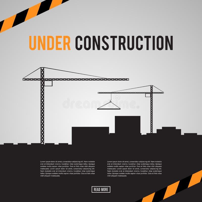 Οικοδόμηση κάτω από το εργοτάξιο οικοδομής διανυσματική απεικόνιση