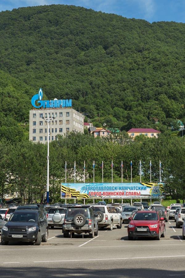 Οικοδόμηση του γραφείου Gazprom σε Πετροπαβλόσκ-Kamchatsky στοκ φωτογραφία με δικαίωμα ελεύθερης χρήσης