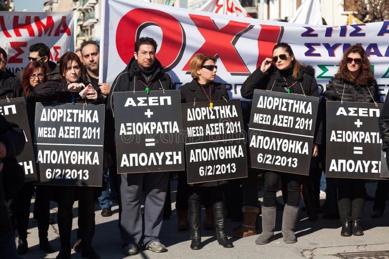 Οι απομακρυνθε'ντες δημόσιοι υπάλληλοι διαμαρτύρονται στοκ εικόνες