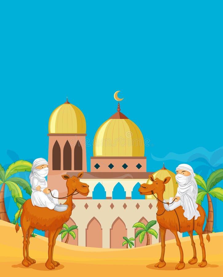 Οι αραβικοί λαοί στο μουσουλμανικό τέμενος εγκαταλείπουν διανυσματική απεικόνιση
