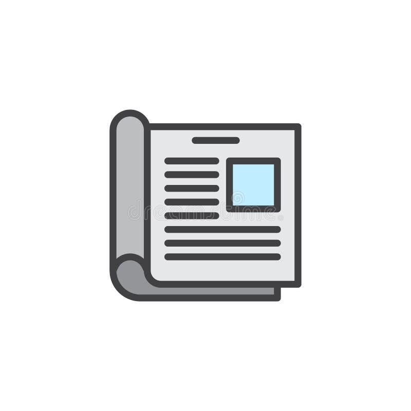 Οι ειδήσεις, ανοικτό περιοδικό γέμισαν το εικονίδιο περιλήψεων ελεύθερη απεικόνιση δικαιώματος