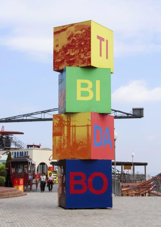 Οι κύβοι που καλούνται τοποθετούν Tibidabo, Βαρκελώνη στοκ φωτογραφία