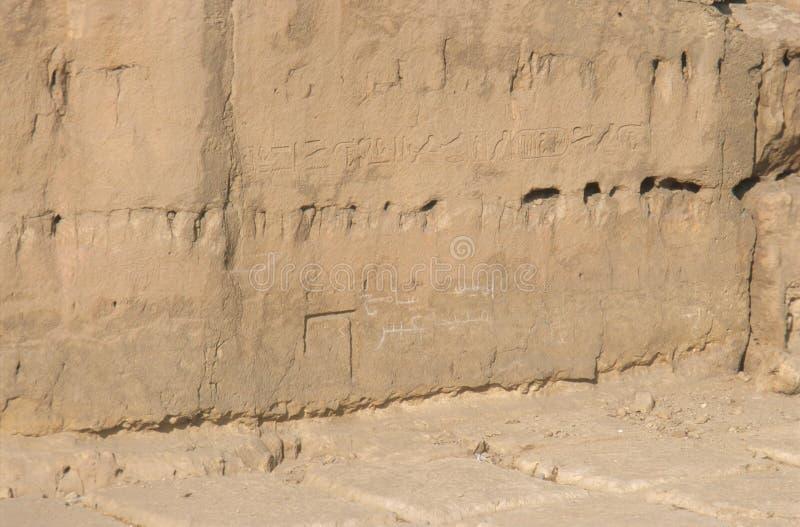 Οι μεγάλες πυραμίδες σε Giza στοκ εικόνες με δικαίωμα ελεύθερης χρήσης