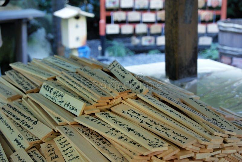 Οι ξύλινοι πίνακες με προσεύχονται, Arashiyama, Κιότο, Ιαπωνία στοκ φωτογραφίες