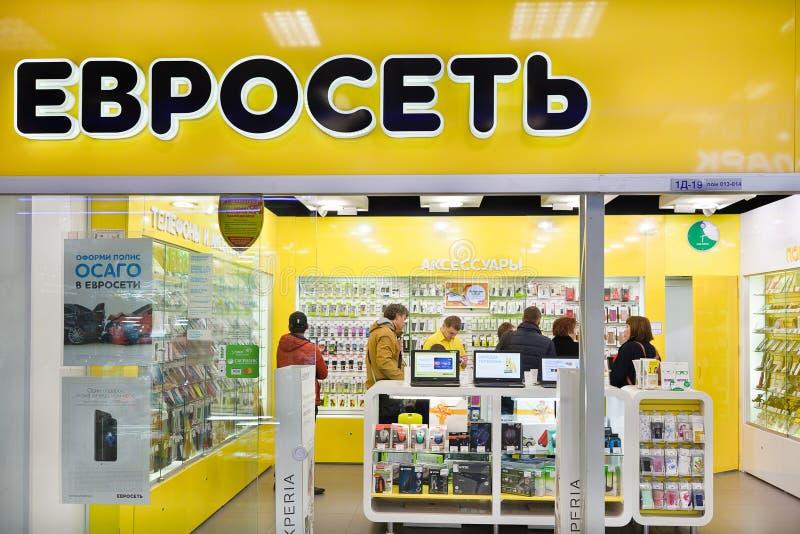 Οι πελάτες αγοράζουν στο γραφείο Evroset στη Μόσχα στοκ εικόνες με δικαίωμα ελεύθερης χρήσης