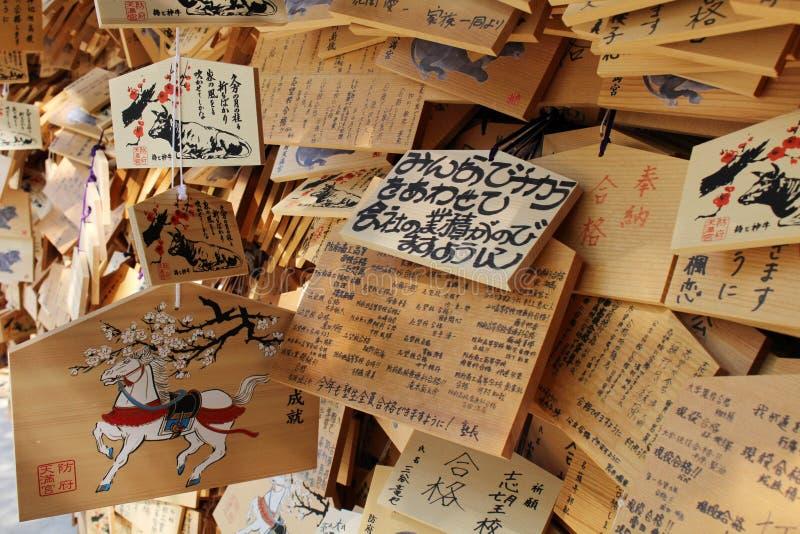 Οι πινακίδες προσευχής αποκαλούμενες στοκ φωτογραφία