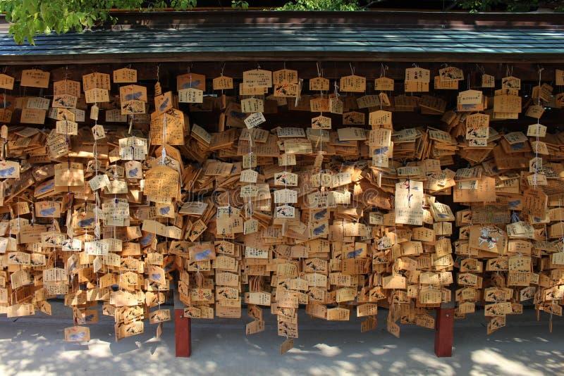 Οι πινακίδες προσευχής αποκαλούμενες στοκ φωτογραφία με δικαίωμα ελεύθερης χρήσης