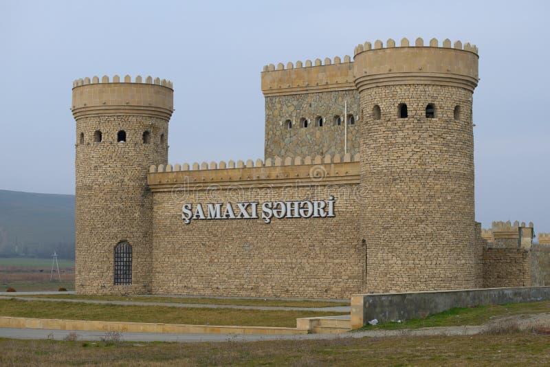 Οι πύργοι φρουρίων της αρχαίας πόλης του πρωινού Shemakha Ιανουάριος Shemakha, Δημοκρατία του Αζερμπαϊτζάν στοκ εικόνα