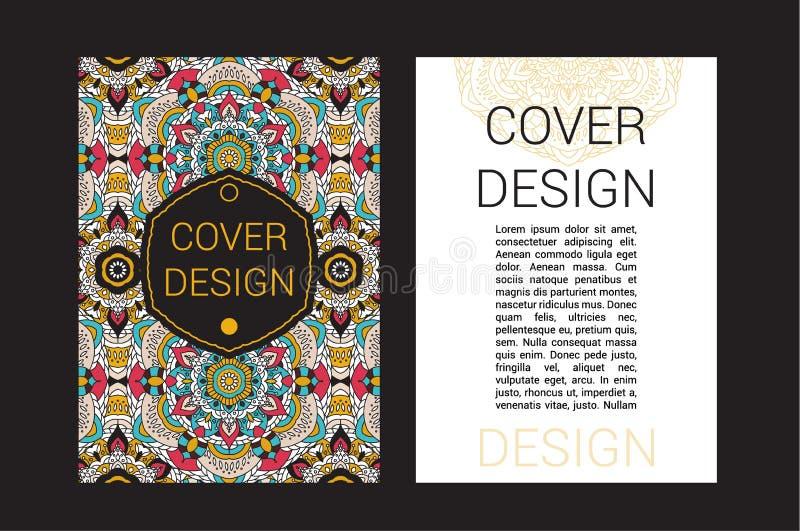 Οι σελίδες φυλλάδιων Ramadan διακοσμούν τη διανυσματική απεικόνιση διακοσμητική αναδρομική κάρτα για την τυπωμένη ύλη ή το σχέδιο ελεύθερη απεικόνιση δικαιώματος