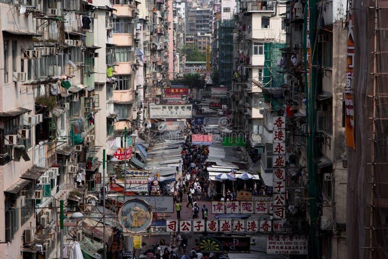 Οι τρώγλες του Χονγκ Κονγκ στοκ εικόνα με δικαίωμα ελεύθερης χρήσης
