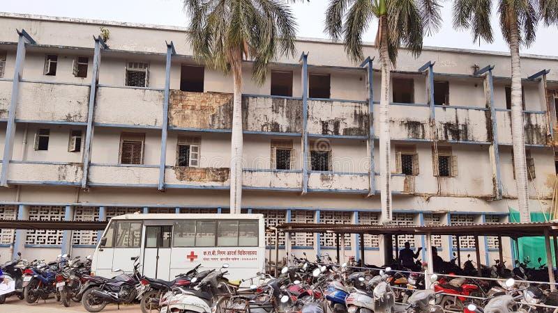 Οι υπάλληλοι του Indore δηλώνουν το νοσοκομείο ασφαλιστικών εταιριών στοκ φωτογραφία με δικαίωμα ελεύθερης χρήσης