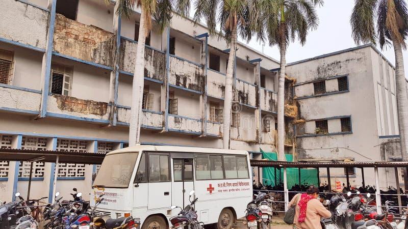 Οι υπάλληλοι του Indore δηλώνουν το νοσοκομείο ασφαλιστικών εταιριών στοκ φωτογραφίες