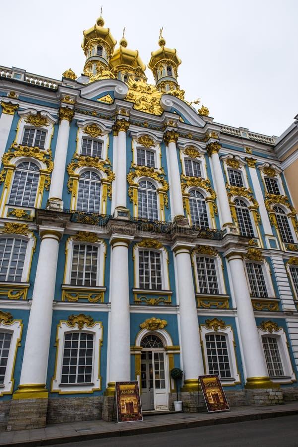 Οι χρυσοί θόλοι του παλατιού της Catherine ` s μια χειμερινή ημέρα σε Pushkin, Άγιος Πετρούπολη, Ρωσία στοκ φωτογραφία με δικαίωμα ελεύθερης χρήσης