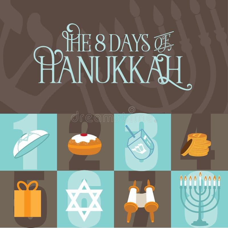 Οκτώ ημέρες του σχεδίου Hanukkah απεικόνιση αποθεμάτων