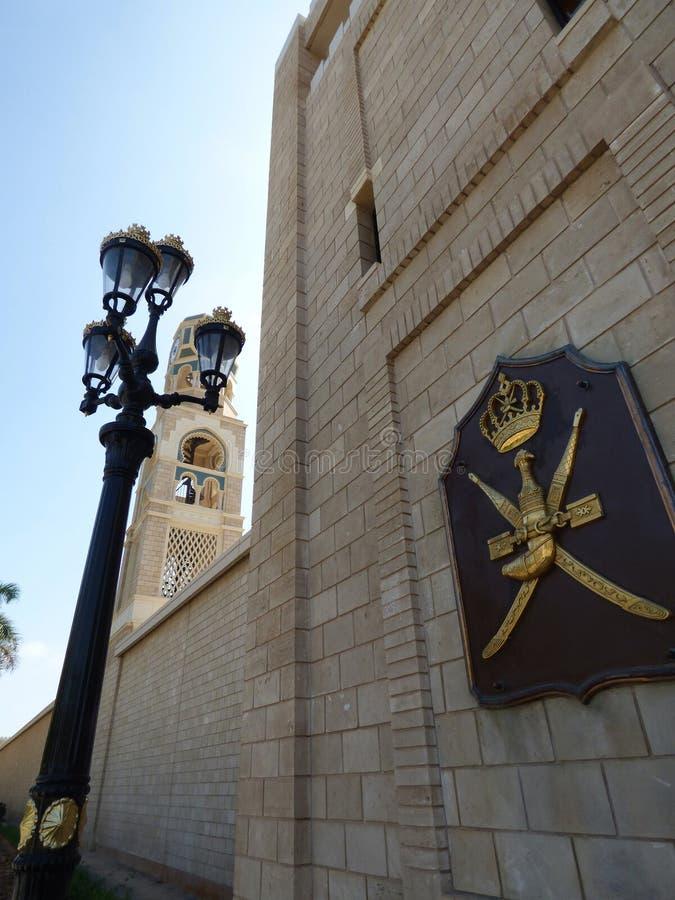 Ομάν, Salalah, άποψη σουλτάνων του επίσημου παλατιού της Αυτού Εξοχότη ο σουλτάνος στοκ εικόνες με δικαίωμα ελεύθερης χρήσης