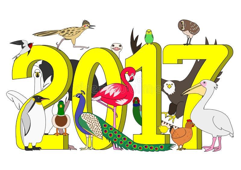 Ομάδα πουλιών για το νέο έτος διανυσματική απεικόνιση