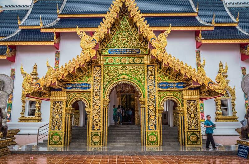 """Ονομασμένο """"Wat κρησφύγετο απαγόρευσης Salee Sri Muang Gan Wat κρησφύγετων """"της Ταϊλάνδης ναός στοκ εικόνες με δικαίωμα ελεύθερης χρήσης"""