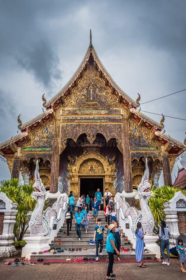 """Ονομασμένο """"Wat κρησφύγετο απαγόρευσης Salee Sri Muang Gan Wat κρησφύγετων """"της Ταϊλάνδης ναός στοκ φωτογραφία με δικαίωμα ελεύθερης χρήσης"""