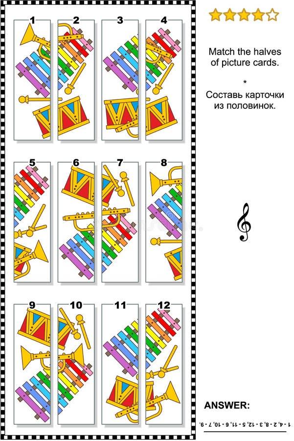 Οπτικός γρίφος - ταιριάξτε με τα μισά - μουσικά όργανα διανυσματική απεικόνιση
