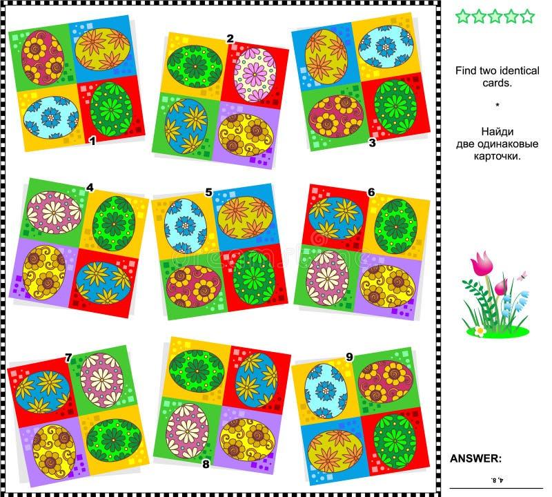 Οπτικό αίνιγμα - βρείτε δύο ίδιες κάρτες με τα χρωματισμένα αυγά ελεύθερη απεικόνιση δικαιώματος