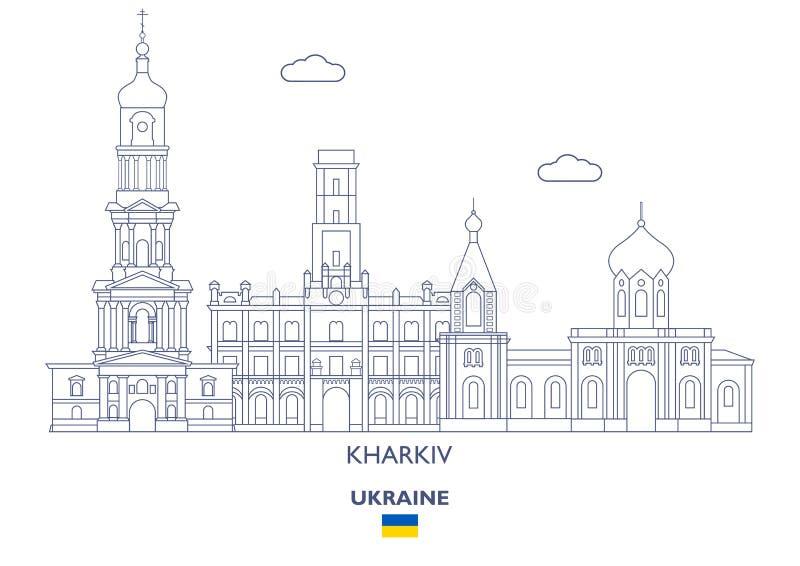 Ορίζοντας πόλεων Kharkiv, Ουκρανία διανυσματική απεικόνιση