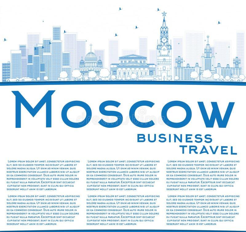 Ορίζοντας της Μόσχας περιλήψεων με τα μπλε ορόσημα και το διάστημα αντιγράφων ελεύθερη απεικόνιση δικαιώματος