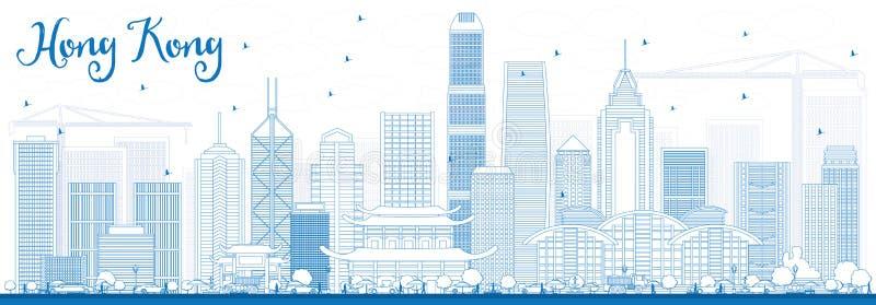 Ορίζοντας Χονγκ Κονγκ περιλήψεων με τα μπλε κτήρια ελεύθερη απεικόνιση δικαιώματος