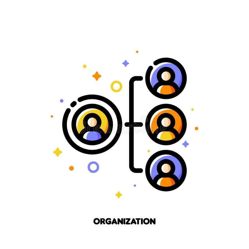 Οργανωτικό εικονίδιο δομών επιχείρησης για τη διαχείριση ανθρώπινων δυναμικών ή την έννοια επιχειρησιακής ιεραρχίας Οριζόντια γεμ ελεύθερη απεικόνιση δικαιώματος