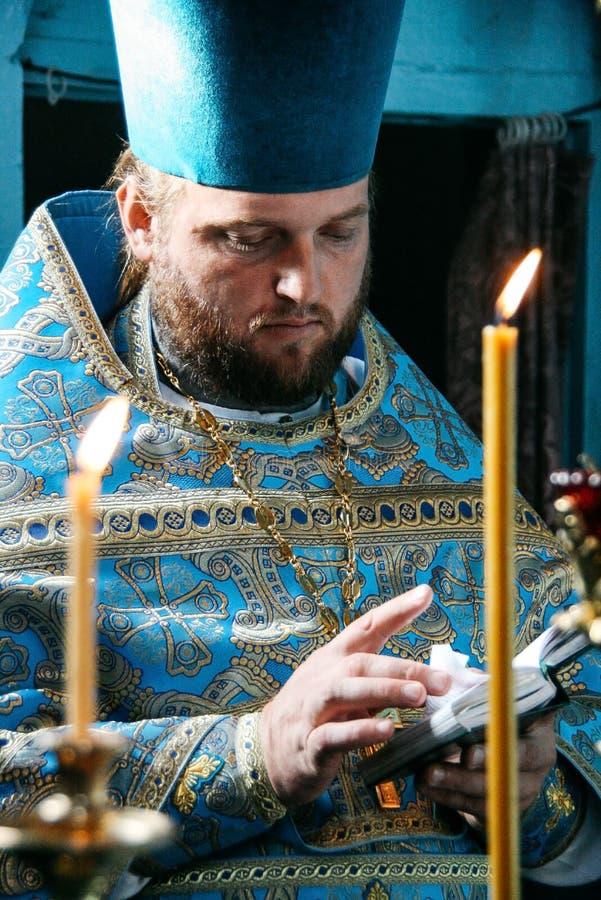 ορθόδοξος ιερέας στοκ εικόνες