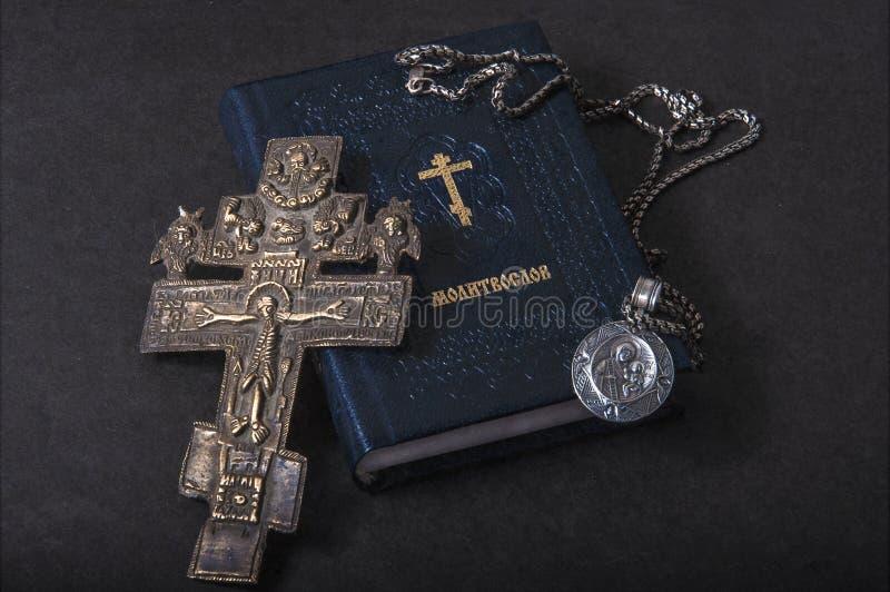 Ορθόδοξη θρησκεία στοκ φωτογραφία με δικαίωμα ελεύθερης χρήσης