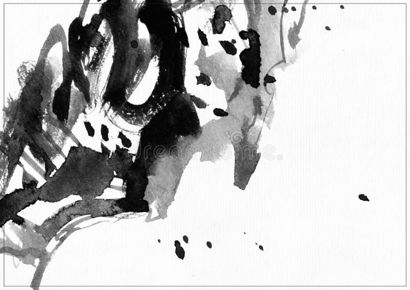 Οριζόντια απεικόνιση ράστερ σε άσπρο χαρτί watercolor Μαύροι υγροί παφλασμοί, επίχρισμα και κηλίδες μελανιού που διακοσμούνται με διανυσματική απεικόνιση