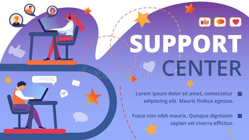 Οριζόντιο έμβλημα κεντρικών τεχνικό υπηρεσιών υποστήριξης ελεύθερη απεικόνιση δικαιώματος