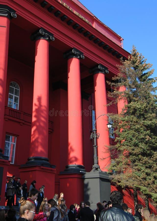 Ουκρανίας - 15,2012 ΣΕΠΤΕΜΒΡΙΟΥ: Εθνικό πανεπιστήμιο Shevchenko Taras του Κίεβου στοκ εικόνες