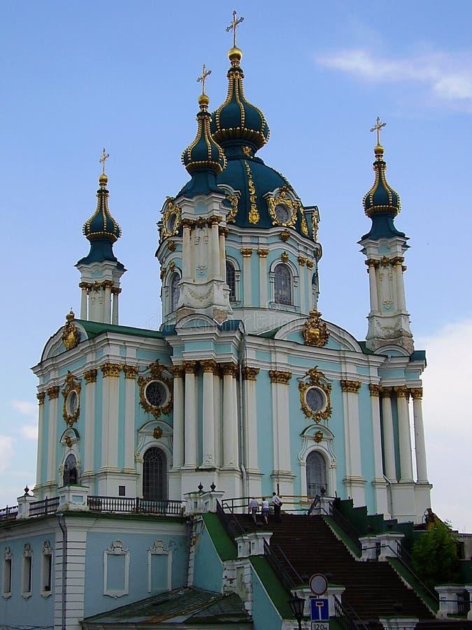 Ουκρανία, Κίεβο, 2010, εκκλησία Andrews, χρυσοί θόλοι, ιστορία, ποταμοί Dnipro στοκ φωτογραφίες με δικαίωμα ελεύθερης χρήσης