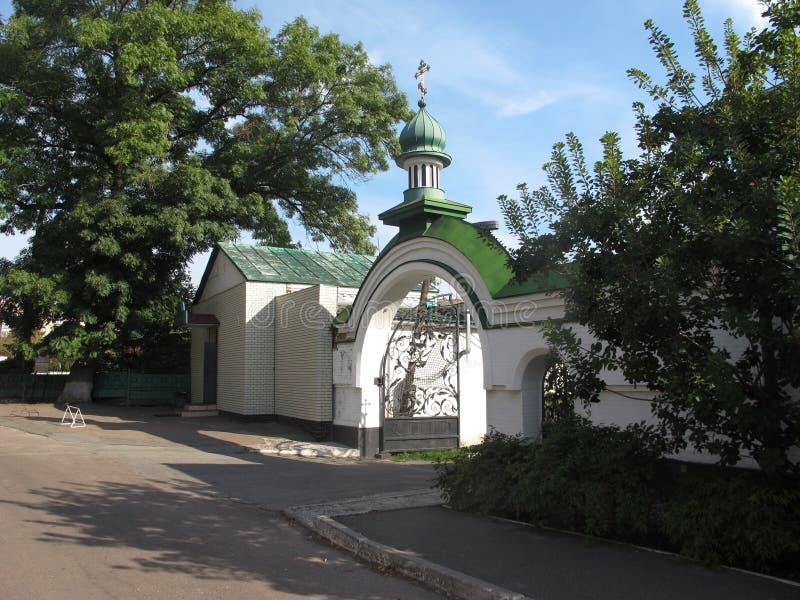 Ουκρανία Κίεβο Μοναστήρι Αγίας Τριάδας Κιτάεβσκαγια στοκ εικόνα