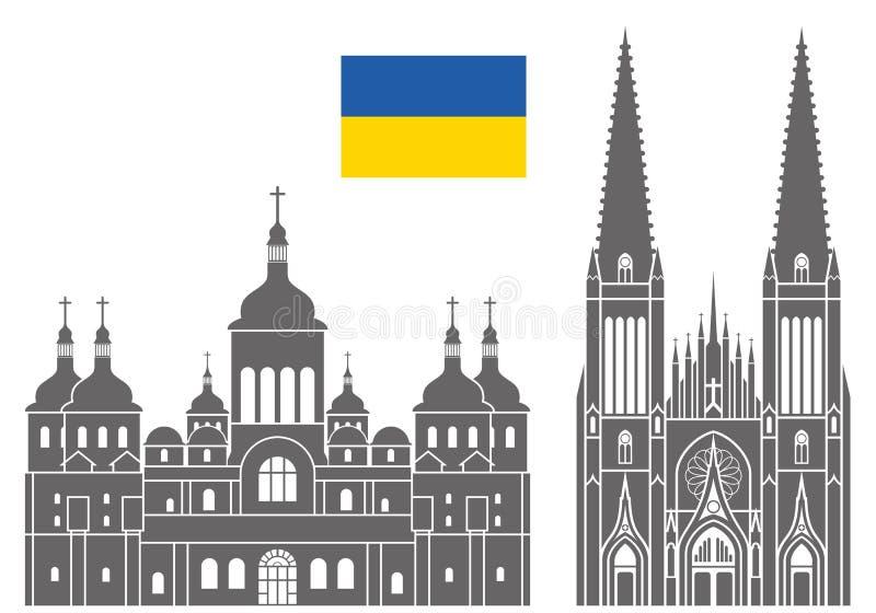 Ουκρανία Σύνολο απεικόνιση αποθεμάτων