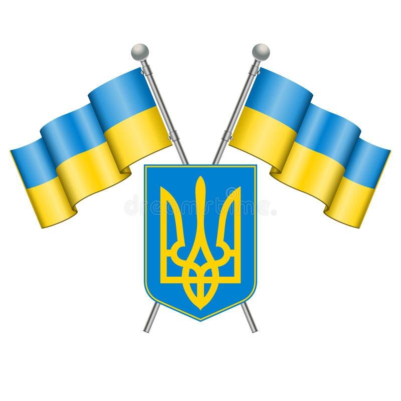 Ουκρανία απεικόνιση αποθεμάτων