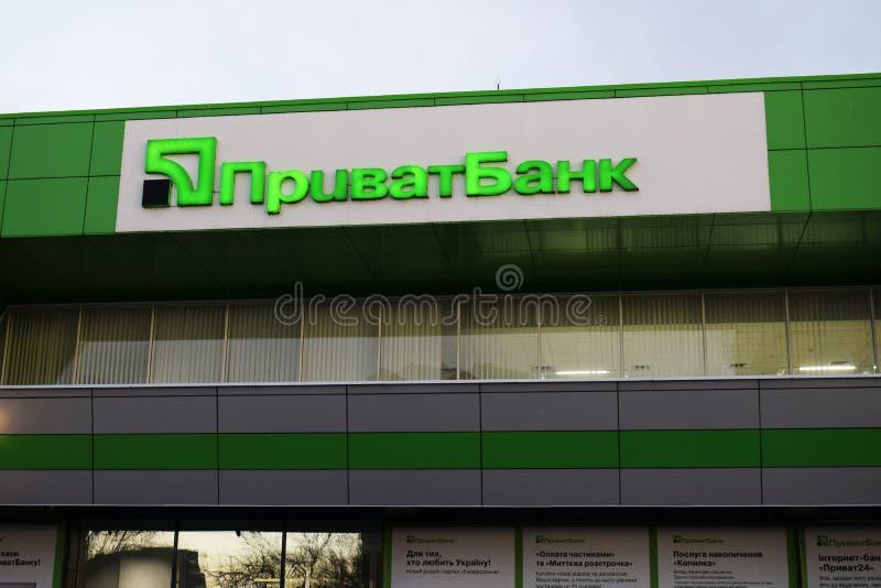Ουκρανία, Kremenchug - το Μάρτιο του 2019: PrivatBank Πινακίδα της ουκρανικής τράπεζας στοκ φωτογραφία