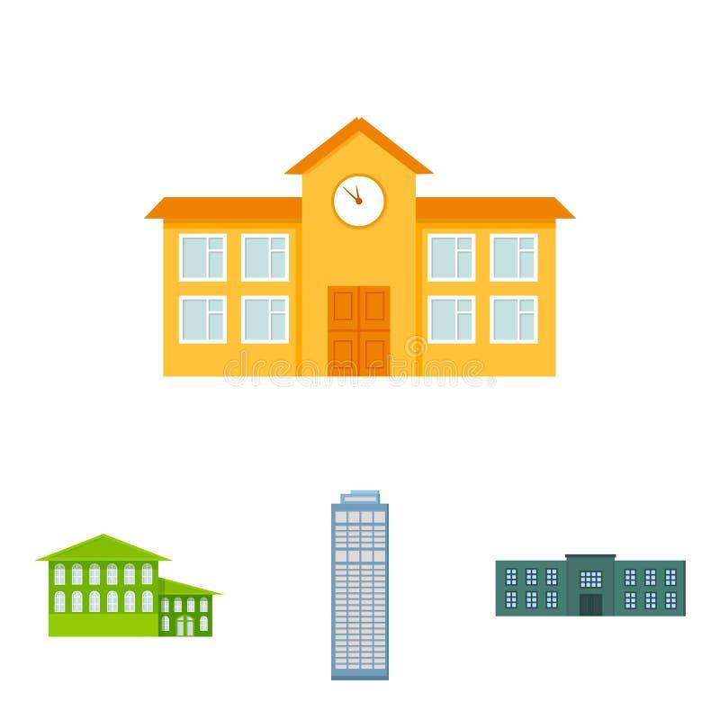 Ουρανοξύστης, αστυνομία, ξενοδοχείο, σχολείο Οικοδόμηση των καθορισμένων εικονιδίων συλλογής στο διανυσματικό Ιστό απεικόνισης απ διανυσματική απεικόνιση
